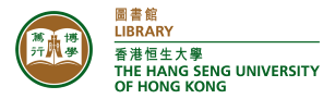 Library, The Hang Seng University of Hong Kong